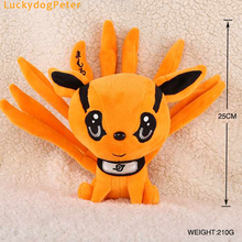 Naruto Kurama Stuffed Toy Naruto Kyuubi Plush Doll 25CM Toy Brinquedos Anime