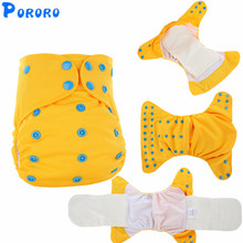 Baby Washable Cloth Diaper AIO Nappy Cover Pockets All in One PUL Plain Baby Cloth Diapers Nappy Changing Reusable Cloth Diapers(China)