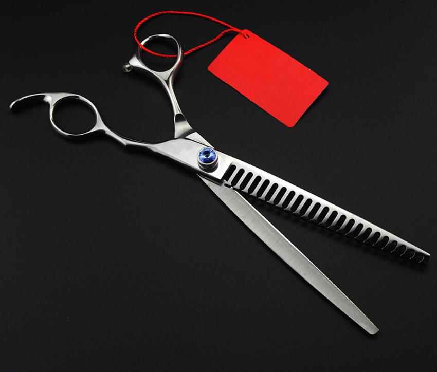 pet scissors 3