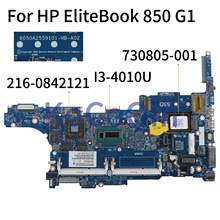 KoCoQin Laptop motherboard For HP EliteBook 840 G1 850 G1 I3-4010U Mainboard 730805-001 730805-501 SR16Q 216-0842121 1G(China)