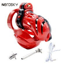 Buy Zerosky Electric Shock Penis Cock Cage Male Chastity Device Adult Products Medical Themed Toys Sex Toys Men Male Toys Cage