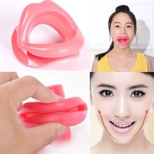 Hot Popular Massager Face-lift Tool New Silicone Rubber Face Care Slimmer Mouth Muscle Tightener Anti-Aging Anti-Wrinkle