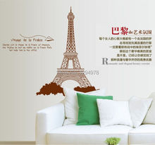 I Love Paris Living Room Vinyl Wall Art Decals Eiffel Tower Decoration Stickers For Kids Room Wallpapers 3D Decor AY726B(China)
