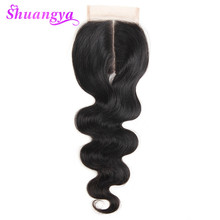 shuangya hair Lace Closure body wave 4x4 non-remy Human Hair Closure Middle Part Can Be Customized Shipping Free thick and full(China)