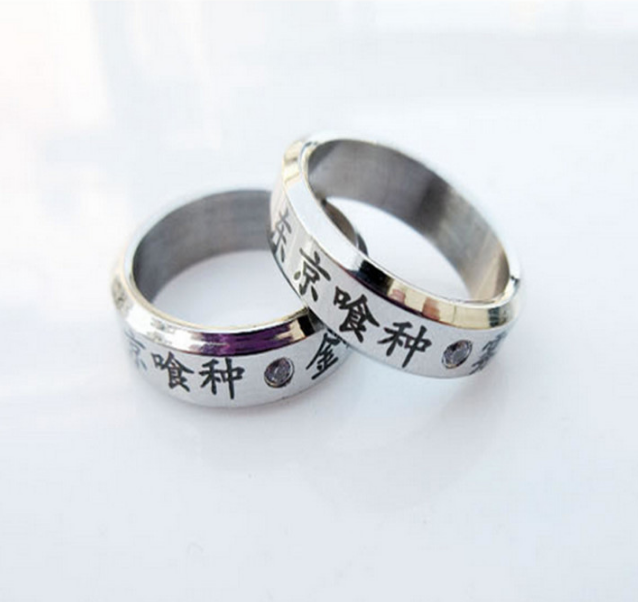1pc Cosplay Anime For Tokyo ghoul Kaneki Titanium steel ring rings In UK