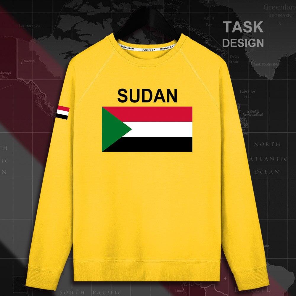 HNat_Sudan02_MA01daisy