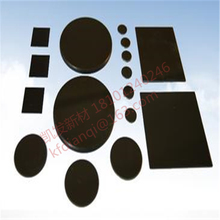Single crystal germanium /20*20*1/ Square substrate /Ge substrate infrared window / double-sided optical polishing