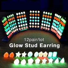 12pair/lot Fashion Fine jewelry popular nightclub fluorescent candy colors glow earring Female luminous stud earrings for women(China)