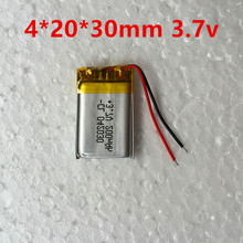 Shenzhen lithium battery manufacturer specializing in marketing assembled lithium polymer battery 402030 3.7v