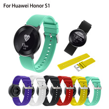Official Colorful Sport Watchband for Huawei Honor S1 High Quality Silicone Watch Band for Huawei Smart Watch Strap Wristwatch
