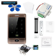 HOMSECUR Waterproof Touch Keypad ID Access Control System+Waterproof 180KG Magnetic Lock(China)