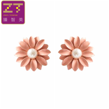 Fashion Foreign Trade Explosion Models Matte Finish Daisy Flower Simulated Pearl Chrysanthemum Stud Earrings For Women Jewelry