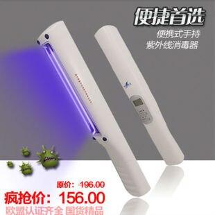 2018 Real Hot Sale 220v Lampara Uv Quartz Lamp Hand-held Portable Uv Stick Disinfection Lamp Household Sterilizer Germicidal <br>