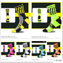Summer Men Women Cycling Socks Breathable Sport Running Basketball Football Socks Nylon