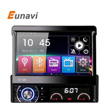 "Eunavi DK7090 7"" 1 Din WCE Car DVD Player GPS Navigation Universal In-dash Detachable Front Panel Auto Radio Audio Stereo"