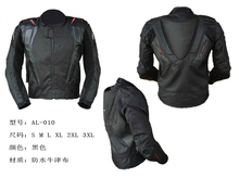 AL-10 breathable Running jackets/motorcycle jackets/race jackets/riding off-road jackets/motorcycle clothing windproof
