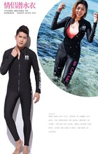 Lovers two-piece diving suit split long sleeve black wetsuit shirts and long pants zipper surfing suit women men swimsuit(China)