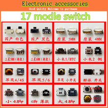 Free shipping 17 model 85pcs/lot  power button of the volume button switch shrapnel The key parts for mobile phone  switch