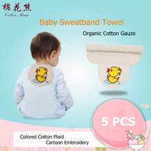 Cotton Bear 5 PCS Baby Bibs Organic Cotton Gauze Fabric Kids Sweatband Towel Plaid Cartoon Embroidery Bibs & Burp Cloths(China)