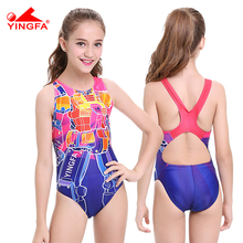 Yingfa 2017 children swimwear kids swimming racing suit competition swimsuits girls professional swim solid child