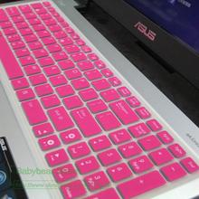 New Silicone keyboard cover for Asus A550V K550L W518L R510D Y581C X550V R500V R500X R505 X55V G51 G53 G60 G72 G73