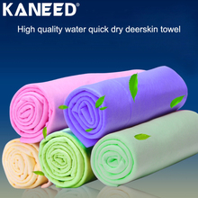 KANEED Synthetic Chamois Drying Towel Super Absorbent PVA Shammy Cloth for Fast Drying of Car Size 43*32*0.2cm(China)
