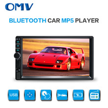 2 Din Car Radio MP5 Player 7 Inch HD Touch Color Screen Bluetooth Stereo Radio  FM/Audio/TF/USB Auto Multimedia Player