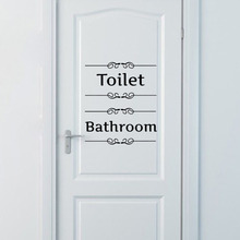 1 PC Free shipping Vintage Wall Sticker Bathroom Decor Toilet Door Vinyl Decal Transfer Vintage Decoration Quote Wall Art