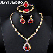 jiayijiaduo Wedding Jewelry Set African Gold-color jewel pendant Necklace women earrings bracelet ring clothing dropshipping(China)