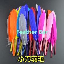 Cheap for Sale 200pcs 15 Colorful Dyed Loose Goose Indian Feather Headdress DIY Wedding Bouquet Decorations Craft for Home Decor