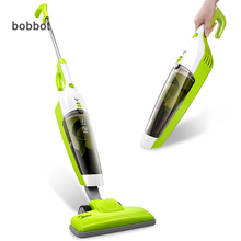 Free Shipping Low Noise Home Rod Vacuum Cleaner Portable HandHeld Dust Collector Home Aspirator House Clean Vacuum Cleaner