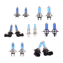 2Pcs Super White Halogen Bulb H1 H4 H7 9005 9006 100W/55W 12V Quartz Glass Blue Car Headlight Lamp FOG light(China)