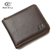 Men Soft Leather Business Short Wallet Leather Wallet for Men Casual Cowhide Purse Coin Pocket High Quality(China)