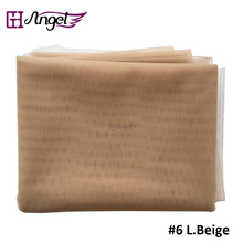 Angels Swiss Lace Net For Wig Making And Wig Caps Lace Wigs Material Lace Closure Accessories 7 colors available #Beige(China)