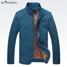 Winter Casual Jacket Men Brand Clothing Coat 2017 Mens Autumn Jackets Quilted Coats Youth Stylish Imported Clothes NSWT216