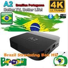 "HTV 5  H.TV 5 A2 PLUS Brazilian (Portuguese) ""Jarvis"" IPTV TV Streaming Box with Movies 4K HD HTV5"