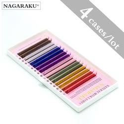 NAGARAKU 4 чехла, Радужный Цвет наращивание ресниц супер мягкие искусственные, ненастоящие, Поддельные ресницы macaron цвет ресниц
