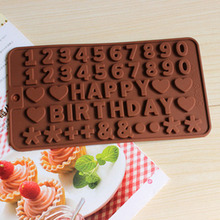1PC Digital Form Silicone Cake Molds Sugar Fondant Soap Chocolate Mould Food Grade Silicone Happy Birthday Cake Decorating Tools(China)
