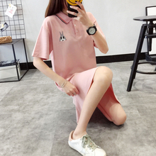 Short Sleeve T-shirts Girls Long Overknee Korean Student Easy 2017 New Pattern Summer Polo Lead Fish Tail Dress