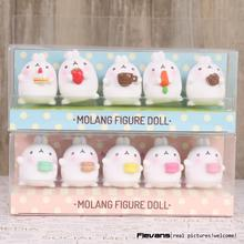 Lovely Cute Molang Rabbit PVC Figure Model Toys Dolls Pendants Kids Toys Gifrs Gifts 5cm 5pcs/set 2 Styles(China)