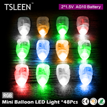 TSLEEN 48Pcs/lot Mini LED Party Lights for Lantern Small Balloon Light Floral Mini Led Lights for Wedding Party Glass Vases