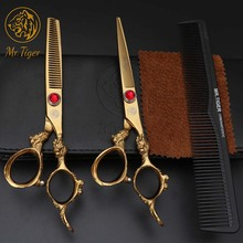 6.0 Hot Professional Hair Scissors High Quality Barber Scissors Hairdressing Tools Hair Cutting Shears Sets Salon Haircut Kit