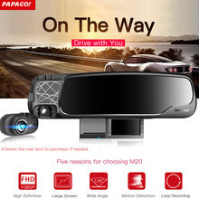 PAPAGO M20 Car DVR Dashcam Novatek 96655 1080P 2.7 ' 135 Degree Angle Rearview Mirror Video Recorder Auto Camcorder Car Detector(China)