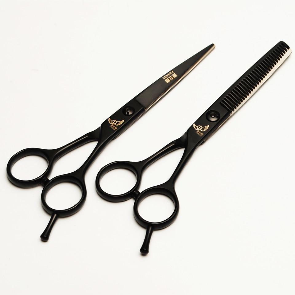 Parade 6.0inch(17.00cm) length  professional hair scissors set combination<br>