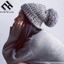 Fashion Pom Pom Hat For Women Grils Skullies Women s Beanies Warm Knitted  Hat Female Winter Cap d92c23676953