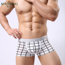 2PCs Men Boxers Underwear Modal Underpants Ventilation Grid Style Sexy U Convex Men Boxers Comfortable Male Panties Shorts