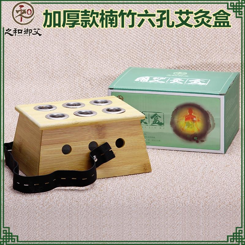Pamboo moxibustion box 6 moxibustion box moxa utensils article wormwood moxibustion box<br>