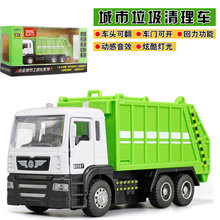 Cool Children Toys Garbage Truck Clearn Car Models Die-cast & ABS Engineering cars Pull Back with Light Boys Gift(China)