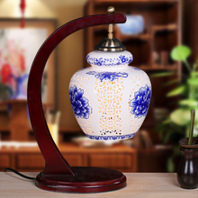 Hollow China Living Room Vintage Table Lamp Porcelain Ceramic Table Lamp wedding decoration chinese porcelain table lamp(China)