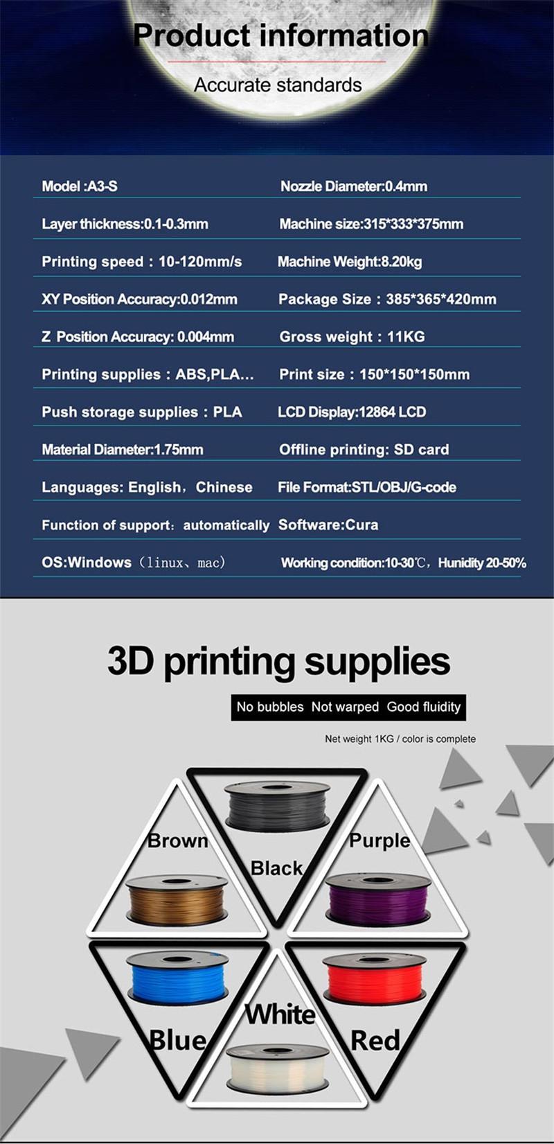 Anet A3S Desktop 3D Printer Aluminum Composite Panel Casing with 1kg filament Printing Size 150*150*150MM
